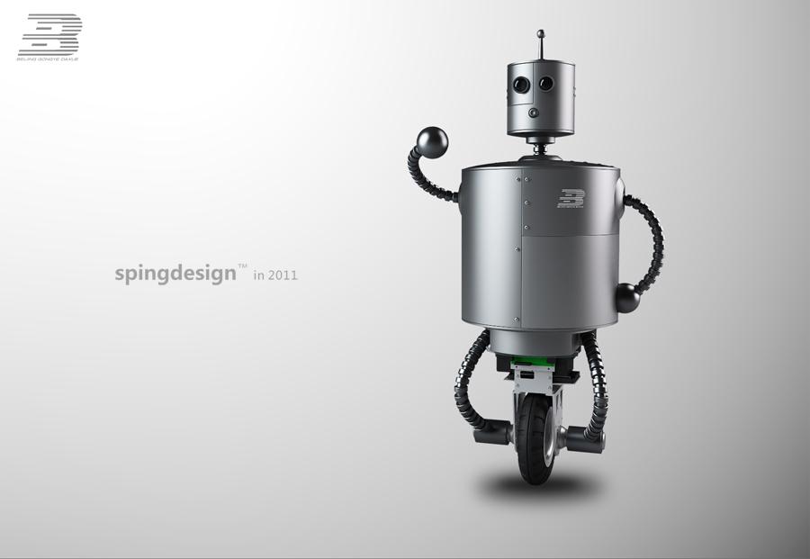 机器人-工业设计
